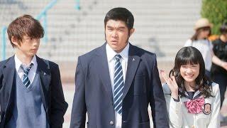累計350万部突破の大ヒットコミック『俺物語!!』実写映画化! 校生離れ...