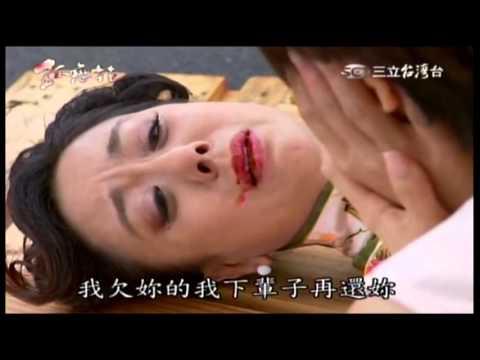 孤戀花 13 集【