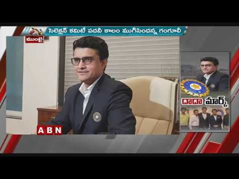 Sourav Ganguly Likely