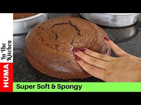 Cake Mix Chocolate Sponge Cake Taste Like Homemade - CAKE HACKS By (HUMA IN THE KITCHEN)