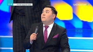 Геннадий Головкин балабақшада. «Қарағанды облысының құрамасы»