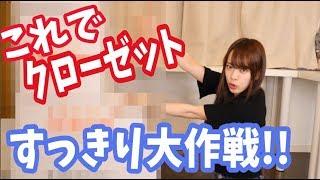 提供:サマリーポケット 月額250円〜の収納サービス「サマリーポケット...