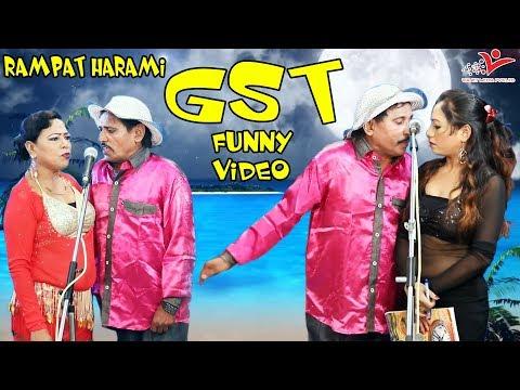 #RampatHarami || अब करने का भी GST लगेगा  || Rampat Harami Nautanki 2018 #HindiFunnyVideos