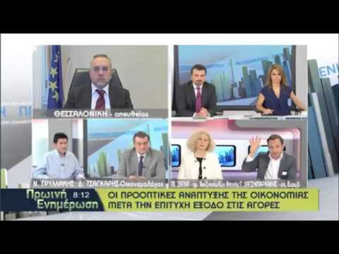 Γ. Χατζημαρκάκης στη Δημόσια Τηλεόραση