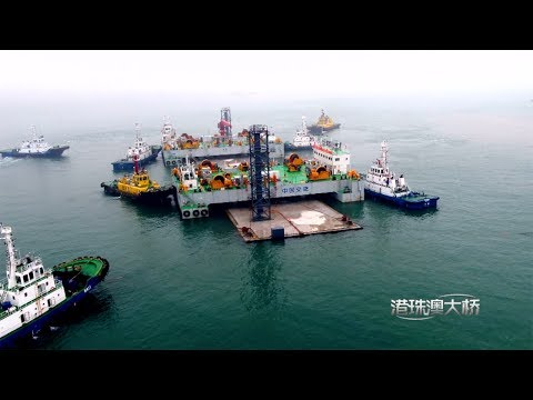 This is China: Episode 2 of Hong Kong-Zhuhai-Macao Bridge
