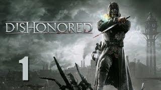 Dishonored - Прохождение pt1