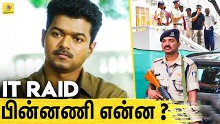 IT Raid in Vijay Master Shooting Spot | Tamil News