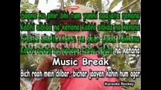 Chalte chalte mere ye geet yaad  (Chalte Chalte) Karoke with lyrics