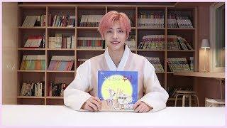 NCT JAEMIN - '분홍 토끼의 추석' (Korean Fairy Tale)