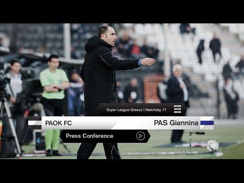 Η συνέντευξη Τύπου του ΠΑΟΚ ΠΑΣ Γιάννινα - PAOK TV