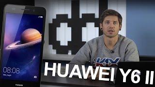 Обзор Huawei Y6 II. Составит ли он конкуренцию бюджетным Meizu и Xiaomi? - Keddr.com