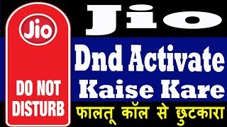 Jio DND Activation - How to Activate dnd Service in Jio | Jio Dnd Kaise Activate Kare