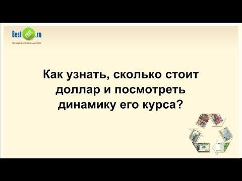 три сколько стоит доллор в россии тонкое комбинированное термобелье