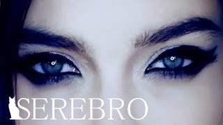 SEREBRO - Давай Держаться За Руки [Dubstep Version]