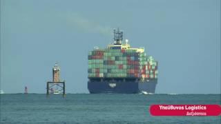 Υπεύθυνος Logistics