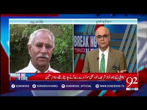 Former Councilor Abu Bakar Kareem Exposes Ishaq Dar Lie About Constructing A Road On A Public Park