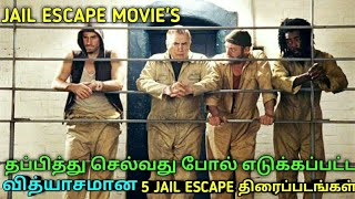 5 Hollywood Best Jail Escape Movies Must Watch in Tamil | Hollywood Upgrade