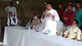 मध्यप्रदेश की सांवेर विधानसभा से पूर्व मंत्री जीतू पटवारी का तुलसी सिलावट पर बड़ा हमला, सुनिए भाषण !