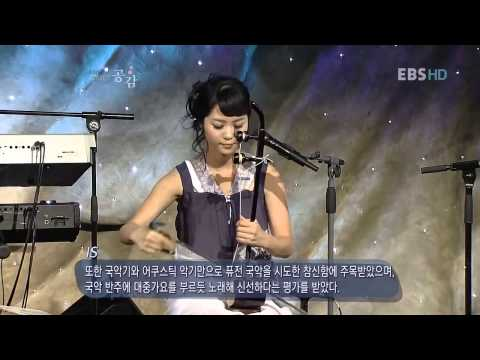 Korean girls perform A Million of Scarlet Roses