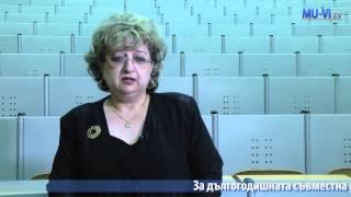 Пулмонална хипертония – Интервюта с Тодор Мангъров и доц. д-р Диана Петкова
