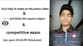 Your help to make an education video