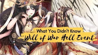 Love Nikki - Will of War ❣️ Hell Event (Revamped!) & Complete Guide