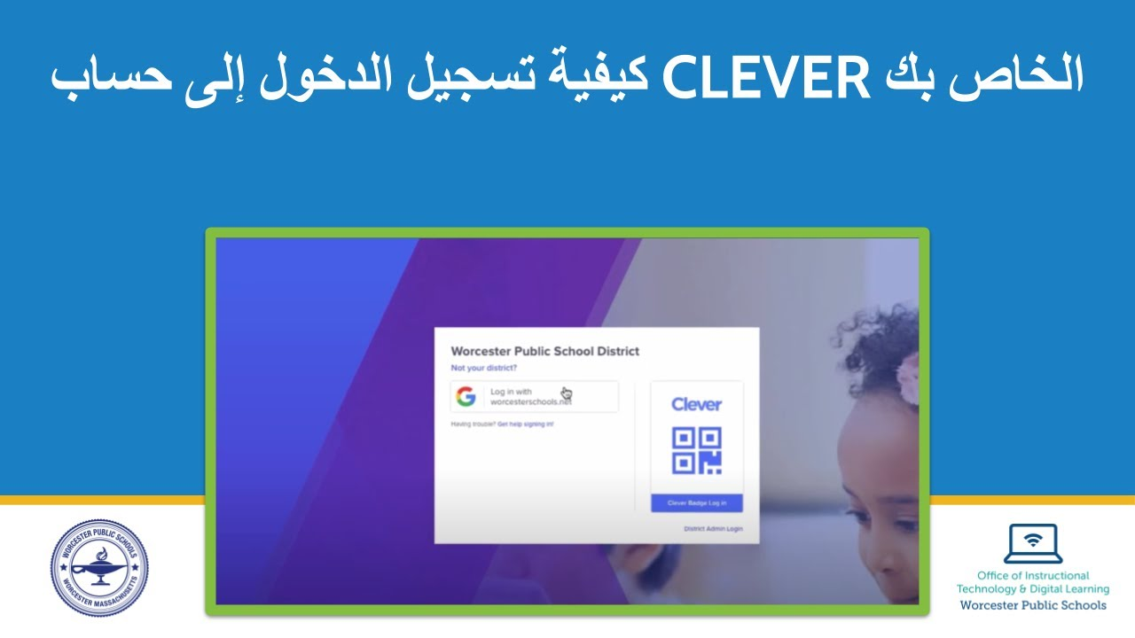 Clever Arab