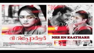 """""""Nee En Kaathare"""" The Reporter Malayalam Movie Song"""