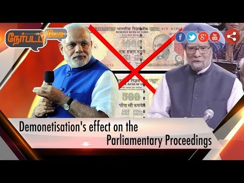 Nerpada Pesu: Demonetisation's effect on the Parliamentary Proceedings | 24/11/2016