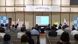 第48回衆議委員議員総選挙 愛知8区公開討論会 2017年10月5日