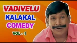 Vadivelu Kalakal Comedy Clips | Sillunu oru Kadhal Comedy scenes |Vel comedy scenes |Aadhavan comedy