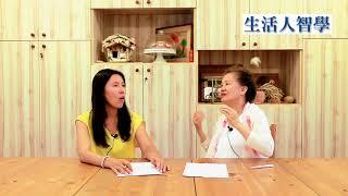 生活人智學   親職教養Q&A幼兒園階段 Part5
