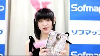 佐藤桃香DVD『女のコの方程式』発売記念イベント 今回ファーストDVDにな...
