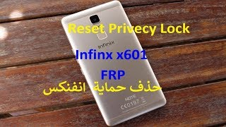 How To Remove Frp Google Verification Lock On Infinix Note 3 Pro