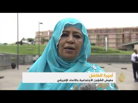 موسم الاندماج.. إعلان منطقة تجارة حرة بأفريقيا  - نشر قبل 8 ساعة