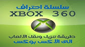 360mpgui free download pc