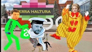 'Открытая Политика'. Выпуск - 35. 'Гумерова  декламирует, Бадиков лукавит, Эйгенсон эмигрирует'.