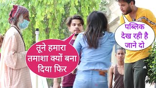 Public Dekh Rahi Hai Jane Do Prank Gone Wrong In Delhi By Desi Boy With New Twist Epic Reaction