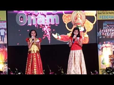 Ghanashyama vrindaranyam Anagha& Revathi