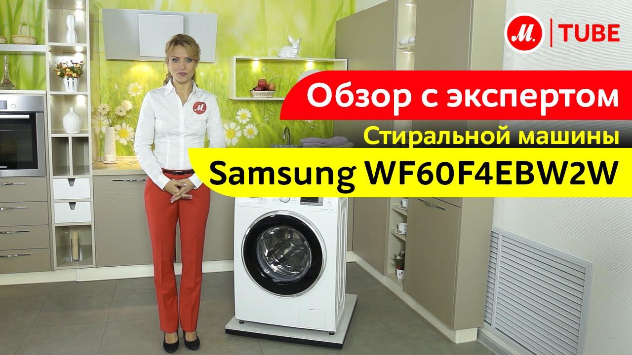 ремонт стиральных машин москва ясенево