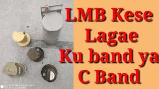 LMB Kya H Or Kitne Tarah Ki Hoti H