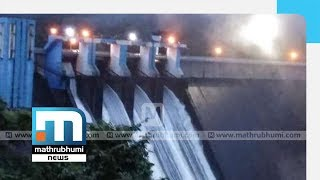 Idamalayar Dam Opened: People On The River Banks Alerted | Mathrubhumi News