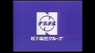メモ※ 1985年3月 録画:National NV-350 (SP)ノーマルトラックモノラル...