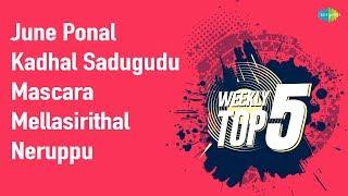 Weekly Top 5 | June Ponal | Kadhal Sadugudu | Mascara Pottu | Mellasirithal | Neruppu Koothadikkuthu