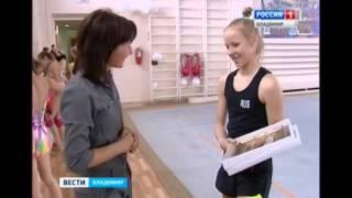 Перспективы владимирской школы гимнастики