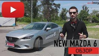 Mazda 6 2015 Тест драйв от Коляныча #47 Мазда6 Обзор