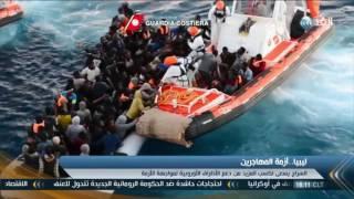 تقرير|  قادة الإتحاد الأوروبي يطالبون بزيادة وتيرة المساعدات للسلطات الليبية