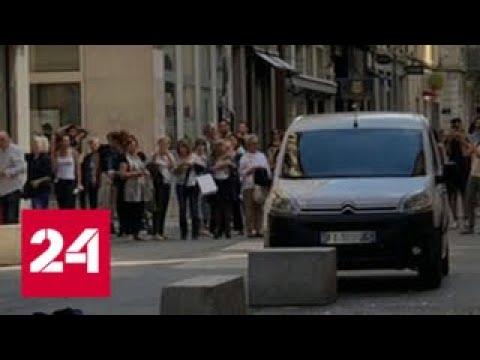 Взрыв в Лионе: появилось описание преступника