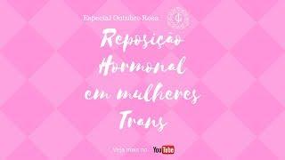 ESPECIAL OUTUBRO ROSA #4 - REPOSIÇÃO HORMONAL EM MULHERES TRANS