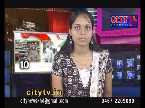 CITY NEWS TIME MAY/ 4 /2013